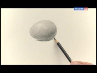 Яйцо. Уроки рисования с Сергеем Андриякой.