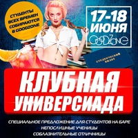 Логотип Club GOODZONE
