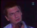 Сергей Коржуков Я куплю тебе дом 1991 год