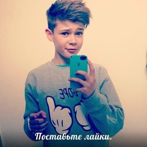 фото мальчиков лет 13 14 лет