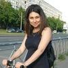 Christine Bagdasaryan