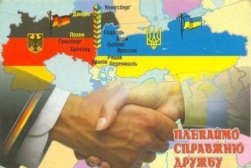 Кравчук, Лукьяненко, Горбулин, Павлычко, Тарасюк и Огрызко призывают Верховную Раду признать преступления Польши на украинских территориях и установить дни памяти - Цензор.НЕТ 608