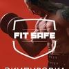 Аксессуары для фитнеса Fitsafe.ru