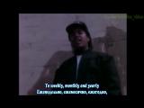N.W.A. - Straight Outta Compton (subtitles)