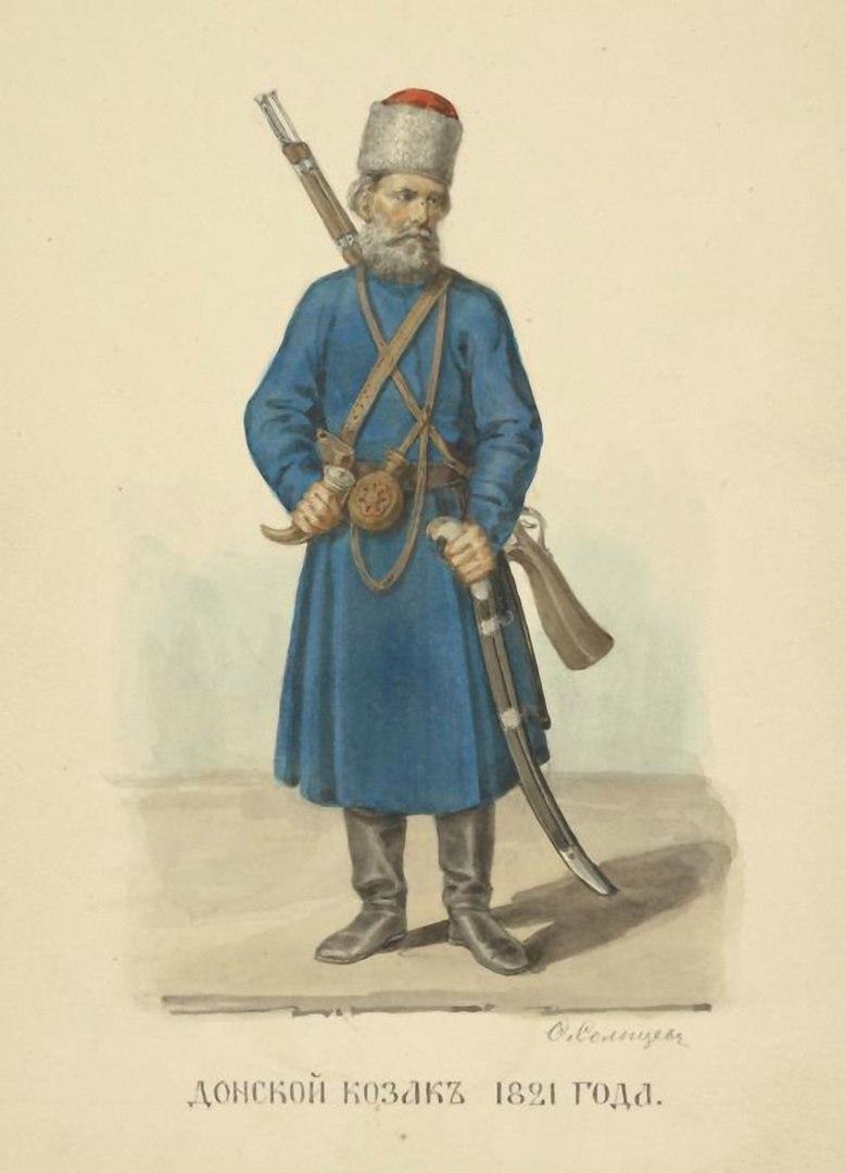 грузинский словарь гамарджоба