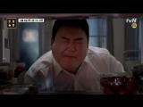 [2016.11.29] Shin Dong Yeob - Life Bar (Teaser)