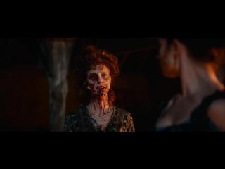 Гордость, предубеждение и зомби (2016) ¦ Русский Тизер-Трейлер