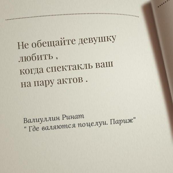 https://pp.vk.me/c604321/v604321634/36ba0/3IjwUcQvEdg.jpg