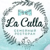 Семейный ресторан La Culla