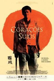 Грязные сердца / Dirty Hearts / Coracoes Sujos (2011)