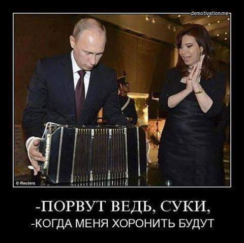 Туск: ЕС продлит санкции против РФ - Цензор.НЕТ 6639