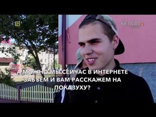 Апытанка пра Караткевіча ў Рагачове