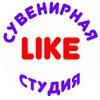 Фотосалон Like в Пятигорске | Фотосувениры КМВ
