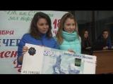 Масовый флешмоб в поддержку города Казань на купюры 200 и 2000 рублей