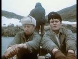 «Летняя поездка к морю» (1978)