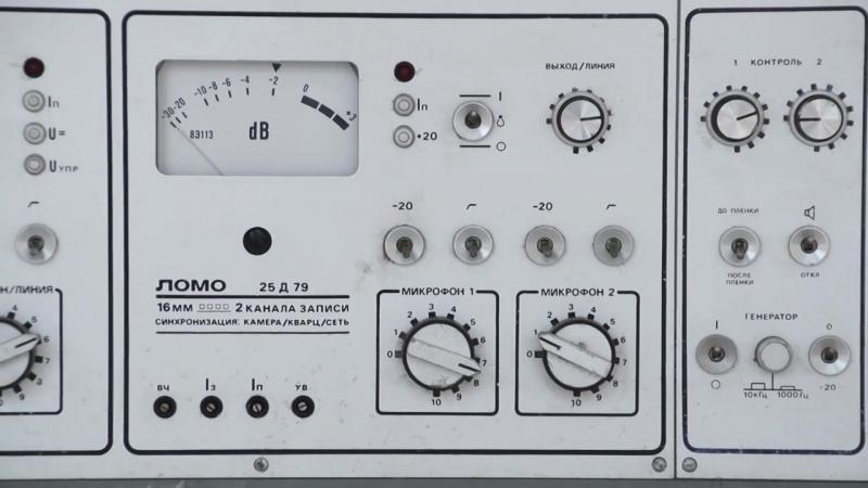Катушечный магнитофон Ломо КЗМП-11 25Д-79 Россия 1992 г