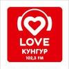 LOVE RADIO - Кунгур