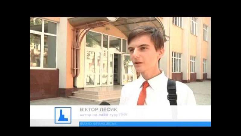 Іванофранківець створив віртуальний тур Прикарпатським університетом