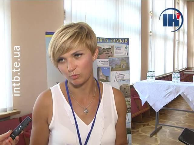 В Тернопіль з'їхалися готельєри та ресторатори з різних куточків країни
