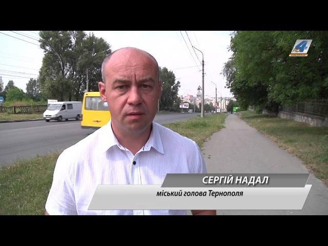 У Тернополі вже відремонтували 21 прибудинкову територію