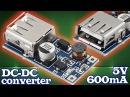 Повышающий DC DC конвертер или стабилизатор напряжения с USB выходом 5V 600mA Aliexpress