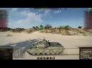 Chieftain/T95 Премиумный танк за ивент