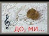 Караоке по-русски Nadiya - Amies-Ennemies
