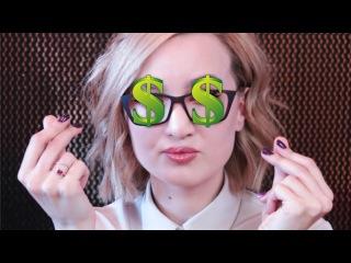 РЕКЛАМА на Youtube | СКОЛЬКО зарабатывает блогер | ИСТОЧНИКИ дохода