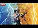 Наруто против Саске / Naruto vs Sasuke
