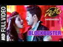 BLOCKBUSTER Full Video Song Sarrainodu Allu Arjun Rakul Preet Telugu Songs 2016