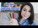 Что такое акварельные карандаши! И как ими рисовать Dari_Art рисоватьМОЖЕТкаждый