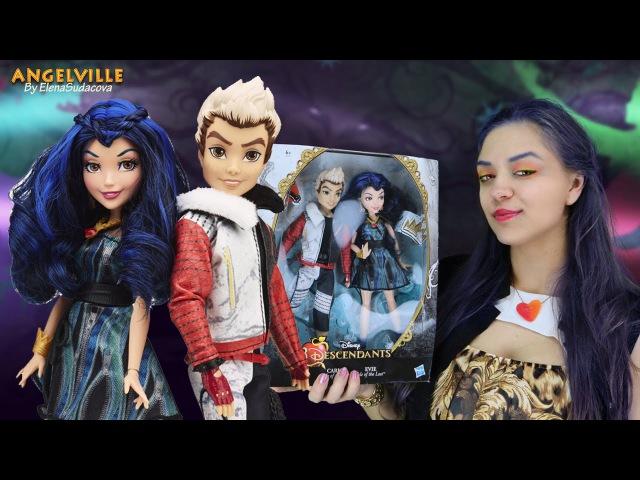 Evie and Carlos Disney Decendants Hasbro set B3129 распаковка и обзор Иви и Карлос Наследники