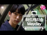 [GOT7s Hard Carry] Hard Carry Song_Mayday Ep.5 Part 7