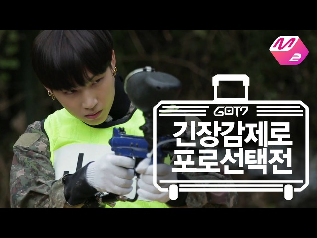 [GOT7's Hard Carry] Choosing prisoner: Park jin young vs Park jin old Ep.5 Part 1