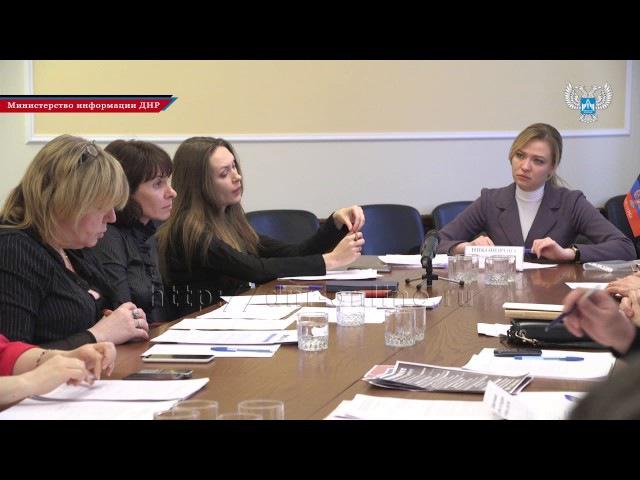 В МИД ДНР состоялось очередное заседание Спецкомиссии по сбору доказательств преступлений Украины