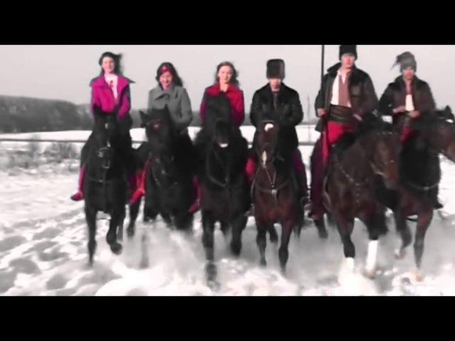 Їхали козаки із Дону додому Українська народна пісня