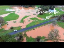 Drone Footage of Flooding In Pukekohe South Auckland New Zealand