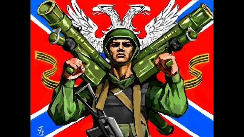 Четвертый батальон Бэтмен Луганской Народной Республики