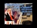 Оренда Київ - варіанти будинків, коттеджів, квартир на alikoja73ler/