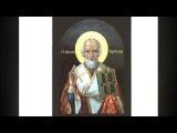 3 молитвы святителю Николаю Чудотворцу / 3 prayer to St. Nicholas the Wonderworker
