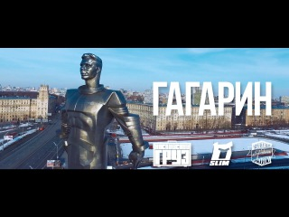 Адвайта | Каспийский Груз | Slim - Гагарин