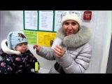 МАУЗ Детское и лечебное питание Пенза - дегустация3