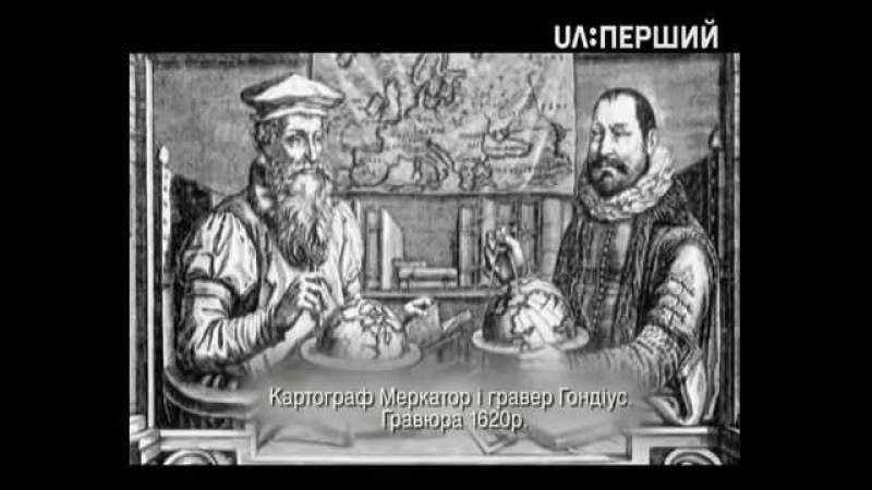 Кирило Галушко: Україна на картах. Географія з історією. Ч.2