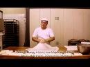 Burek pékség image film