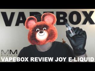 Обзор линейки жидкостей ДЖОЙ VAPEBOX Review JOY e liquid