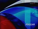 Реклама и анонсы Россия, 21.04.2007