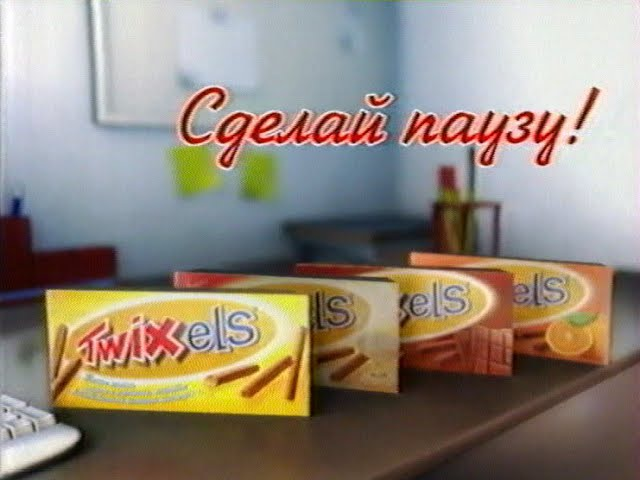 Реклама и анонс Мой серебряный шар Россия, 21.04.2007