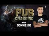 Pubs Crashing: SoNNeikO on Ursa vol.1