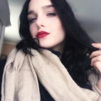 Ксения Маяковская