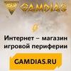 gamdias.ru | Игровая периферия | GAMDIAS